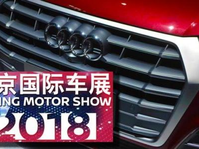 Slideshow: Audi Among the Hottest Cars at the 2018 Beijing Auto Show
