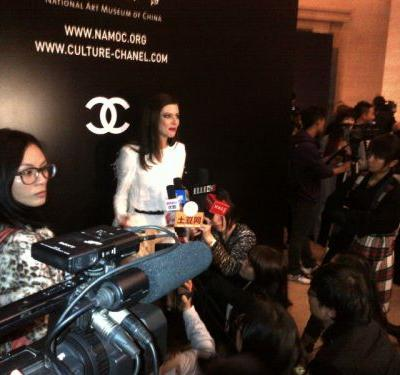 Culture Chanel Trip To Beijing Anna Mouglais