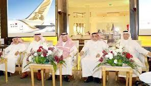 Gulf Air Hosts its Ramadan Media Ghabga in Riyadh
