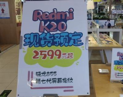 Redmi K20 appears on an offline store - listed for 2599 Yuan