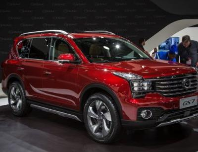 Trumpchi No More: Chinese Company GAC to Show a Trio of New Cars in Detroit