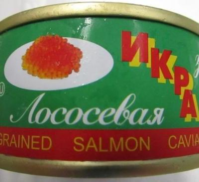 Grained Salmon Caviar Recall for Botulism