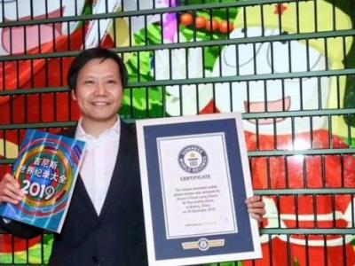 Xiaomi sets Guinness World Record, assembles the largest animated mobile phone mosaic