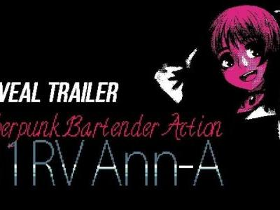 N1RV Ann-A Reveal Trailer Released