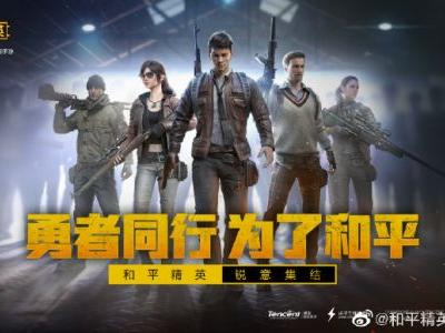 Tencent replaces hit mobile game PUBG with a Chinese government-friendly alternative