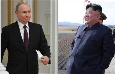 Kim Jong-un will visit Russia & meet Putin 'soon' - North Korean state media