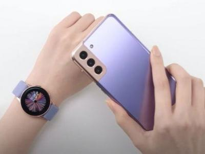 Samsung Galaxy Watch Active 2 gets new rose gold color option