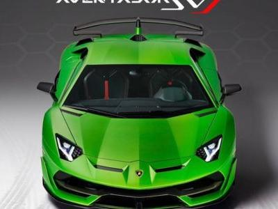 Here's Your First Proper Look At The Lamborghini Aventador SVJ