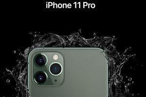 The cheapest iPhone 11 and most expensive Pro Max? Country prices and release date comparison