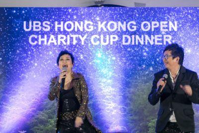 Inaugural Charity Dinner Kicks Off Fundraising Drives for 2016 UBS Hong Kong Open Charity Cup