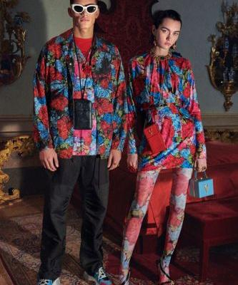 Versace Embraces Roses & Leopard for Pre-Fall '20 Collection