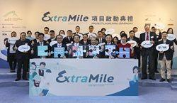 """""""EXTRA MILE"""" Launched To Promote Creating Shared Value in the Airport Community"""