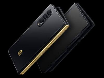 'Galaxy W22' is a special Galaxy Z Fold 3 for China that costs over $2,600