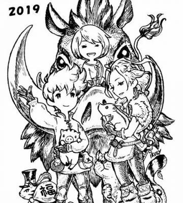 Official Bravely Default Twitter account mentions that a new game is in development