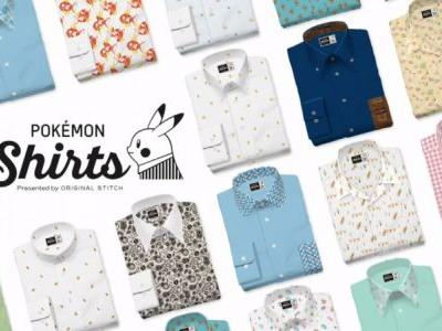 Original Stitch's Awesome Pokémon Shirts Are Coming To North America And Europe