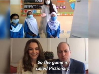 Kate Middleton stuns in gold kurta and pants during video conference with teachers in Pakistan