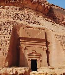 Saudi Arabia Tourism enlists 19 new heritage sites to the National Antiquities Register