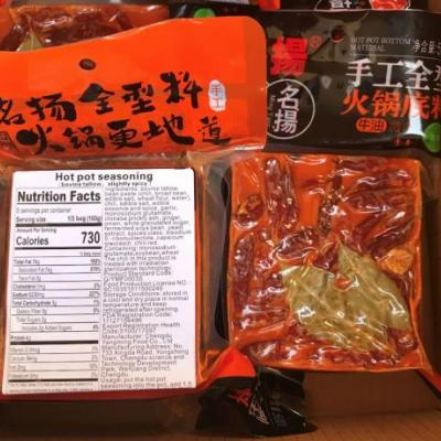 48.4 tons of ineligible beef from China caught and recalled