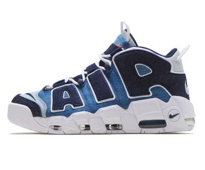 Nike Dresses Air More Uptempo '96 in Canadian Tuxedo