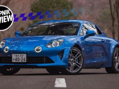 The 2019 Alpine A110 Is the Definitive Modern Sports Car