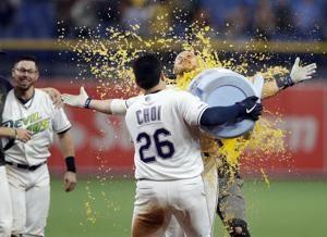 Brosseau's RBI single in 13th lifts Rays past Tigers 1-0
