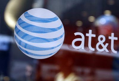 AT&T introduces new unlimited data plan, doesn't offer tethering
