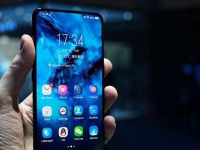 Vivo Nex Ultimate: Here are the best 5 features