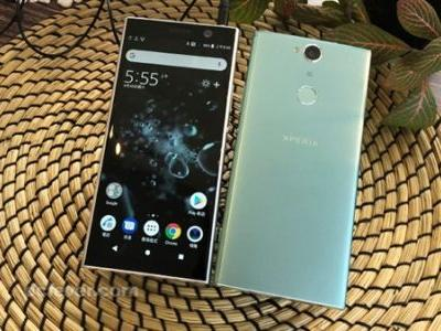 Sony Xperia XA2 Plus Released In Taiwan For NT$15,990