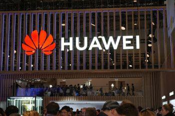 Huawei's breakthrough Petal Search app helps users install content banned by the U.S