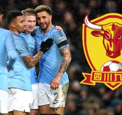 Man City announce purchase of third-tier Chinese club Sichuan Jiuniu