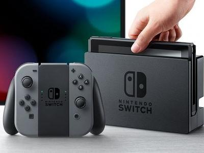 Nintendo is upgrading the Switch with new components