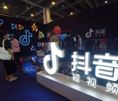 """Trump administration """"looking into"""" ban on TikTok, other Chinese apps"""
