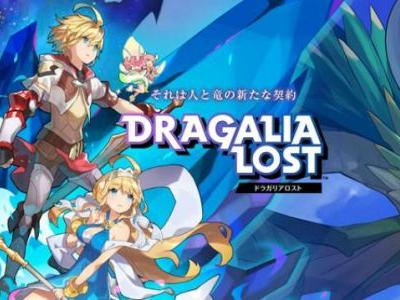 Dragalia Lost Available for Download Now on iOS, Soon on Android