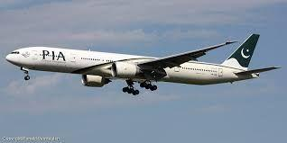 Pakistan International Airline carries extra passengers in aisle to Saudi Arabia
