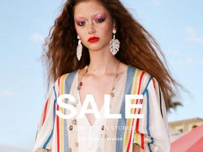 When Does Zara's Summer 2019 Sale End? Discounts Up To 70% Off Are Happening Right Now
