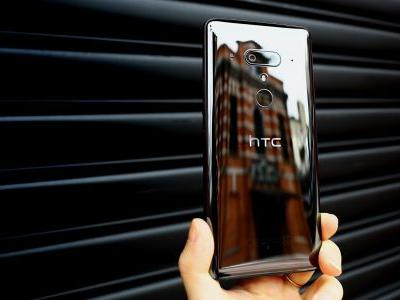 Android 9 Pie update finally arrives HTC U12+