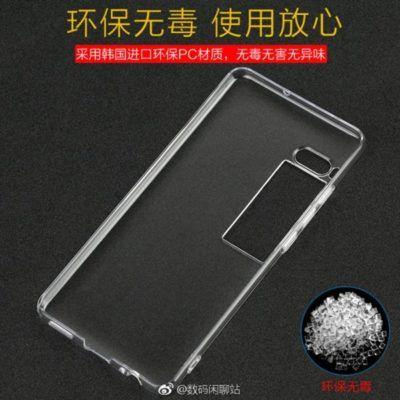 Meizu PRO 7's Clear Case Leaks, Reconfirms Secondary Display