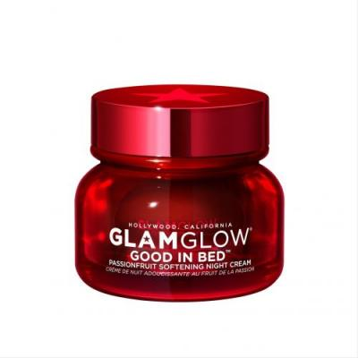 """This """"Good in Bed"""" Face Mask Sounds So Sexy - but It Actually Blew My Mind"""
