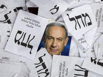 Israel is bracing for the final results in the country's most closely watched election in decades - here's everything you need to know