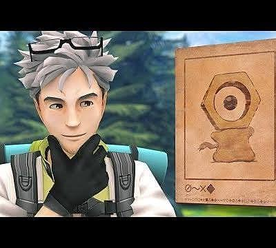 Mythical Pokemon Meltan Appears In Pokemon GO