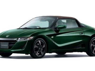 The Honda S660 Trad Leather Edition Is a Reminder That Cars Don't Have to Be Big to Be Classy