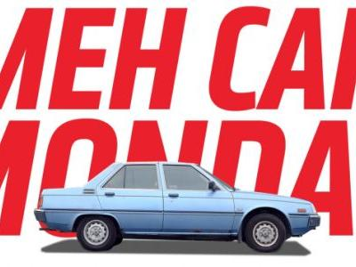 Meh Car Monday: I'm Not Certain I Didn't Just Make Up The Mitsubishi Tredia