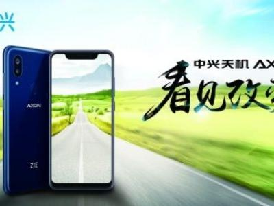 ZTE Confirms Upcoming Axon 9 Pro With Official Image