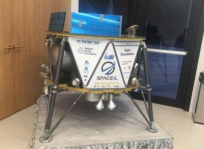 After failed lunar landing, SpaceIL bounces back with Beresheet 2.0
