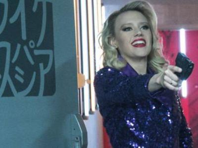 Kate McKinnon Will Play Elizabeth Holmes in Hulu Series 'The Dropout'