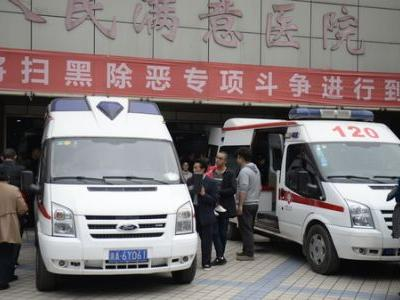 14 Children Injured In Knife Attack At Kindergarten In China
