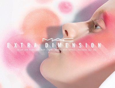 MAC Extra Dimension Extensions for Summer 2017