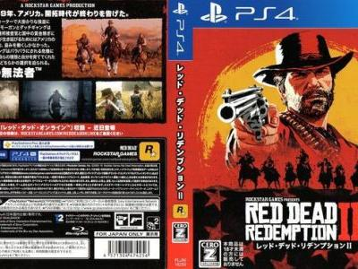 Red Dead Redemption 2 comes on 2 discs, according to Japanese box art