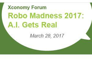 Announcing Robo Madness 2017: A.I. Gets Real on March 28 at Google
