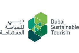 Dubai Sustainable Tourism takes initiative for sustainable practices